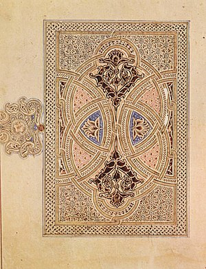 Islamic interlace patterns - carpet page from illuminated manuscript
