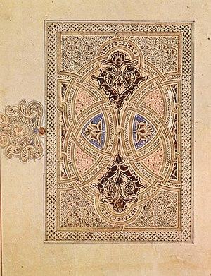 Islamic interlace patterns - carpet page from illuminated manuscript