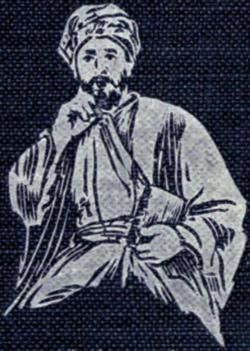 Al-Ghazali.png