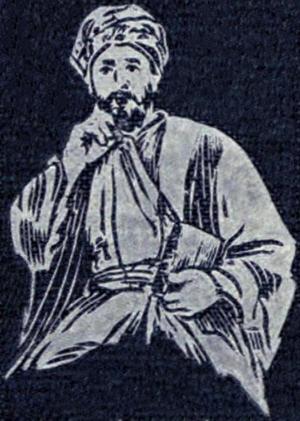 Al-Ghazali - Image: Al Ghazali