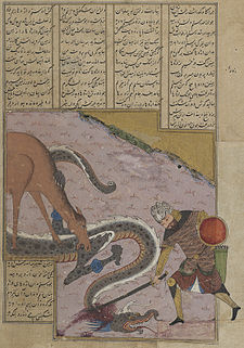 Al-Soltani, Rostam and the Dragon.jpg