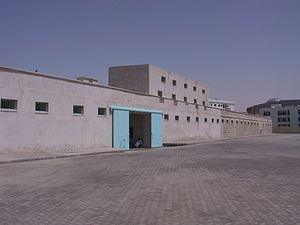 Al Mahatta Fort - Al Mahatta Fort