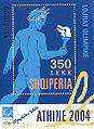 Albania 2004 350 leke stamp - 2004 Summer Olympics 1.jpg
