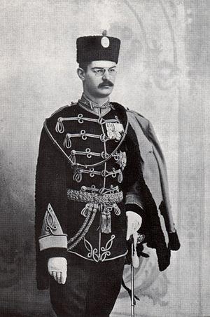 Field marshal (Serbia and Yugoslavia)