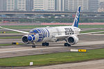 All Nippon Airways, Boeing 787-9 Dreamliner, JA873A (26388444962).jpg