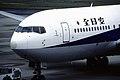 All Nippon Airways Boeing 767-281 (JA8245-23147-123) (20531114824).jpg
