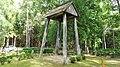 Almāles kapi , Almale Cemetery - panoramio (7).jpg