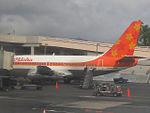 Aloha-airlines-funbird.jpg
