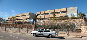ORT Israel - ORT Arad