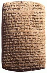 EA 161 Aziru von Amurru an den Pharao