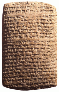 Amarna letters archive, written on clay tablets, primarily consisting of diplomatic correspondence between the Egyptian administration and its representatives in Canaan and Amurru during the New Kingdom