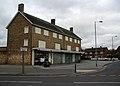 Amethyst Road, Greatfield Estate - geograph.org.uk - 303526.jpg