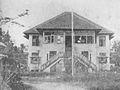 Amir Hamzah house.jpg