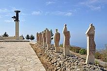 Amiras Memorial R02