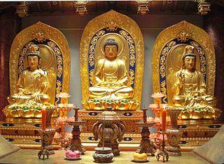 A school of Mahāyāna Buddhism
