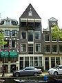 Amsterdam - Groenburgwal 29.JPG