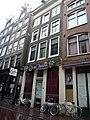 Amsterdam - Halvemaansteeg 4-6.JPG