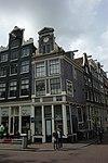 foto van Hoekhuis met pilaster-halsgevel