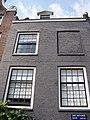 Amsterdam Sint Antonie Sluis 2 top.jpg