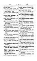 Anarabicenglish00camegoog-page-027.jpg