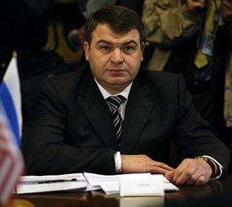 Anatoliy Serdyukov - Image: Anatoliy Serdyukov