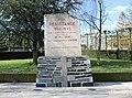 Andigny-les-Fermes Monument.jpg