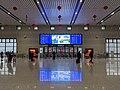 Anqing Railway Station 20200113-4.jpg