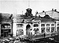 Antintalo Turku 1917.jpg