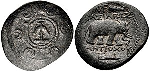 Antiochus I Soter - Antiochos I coin. Antioch mint. Macedonian shield with Seleucid anchor in central boss. Elephant walking right.