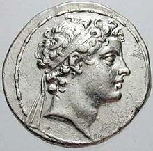 Антиох V Евпатор, монета, лицевая сторона.jpg