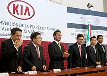 Announcement Of The Kia Embly Plant Mexico City 2017