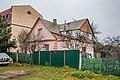 Ardžanikidze street (Minsk) p2.jpg