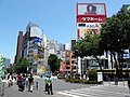 Area around Shinjuku station east 2013.jpg