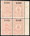Argentina Esperanza 1922 revenue 10c.jpg