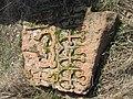 Arinj khachkar, old graveyard (288).jpg