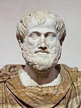 aristotele e il pensiero economico Il pensiero economico e la filosofia nell'antica grecia  nella sua teoria dello  scambio bi-partitico, aristotele pone alla base dello scambio il.
