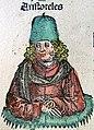 Aristotle in Nuremberg Chronicle.jpg