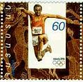 Armenia stamp no. 97 - 1996 Summer Olympics.jpg