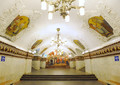 Art at Kievskaya Moscow Metro station in Moscow Russia.png
