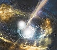 中子星碰撞