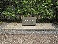 Asahi Dam (Totsukawa, Nara) cenotaph.jpg