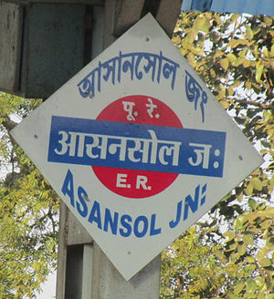 Asansol Junction railway station - station platform board