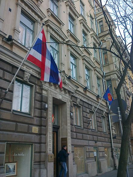 Royal Thai Embassy in Helsinki flying its own national flag as well as Asean flag - Association of Southeast Asian Nations
