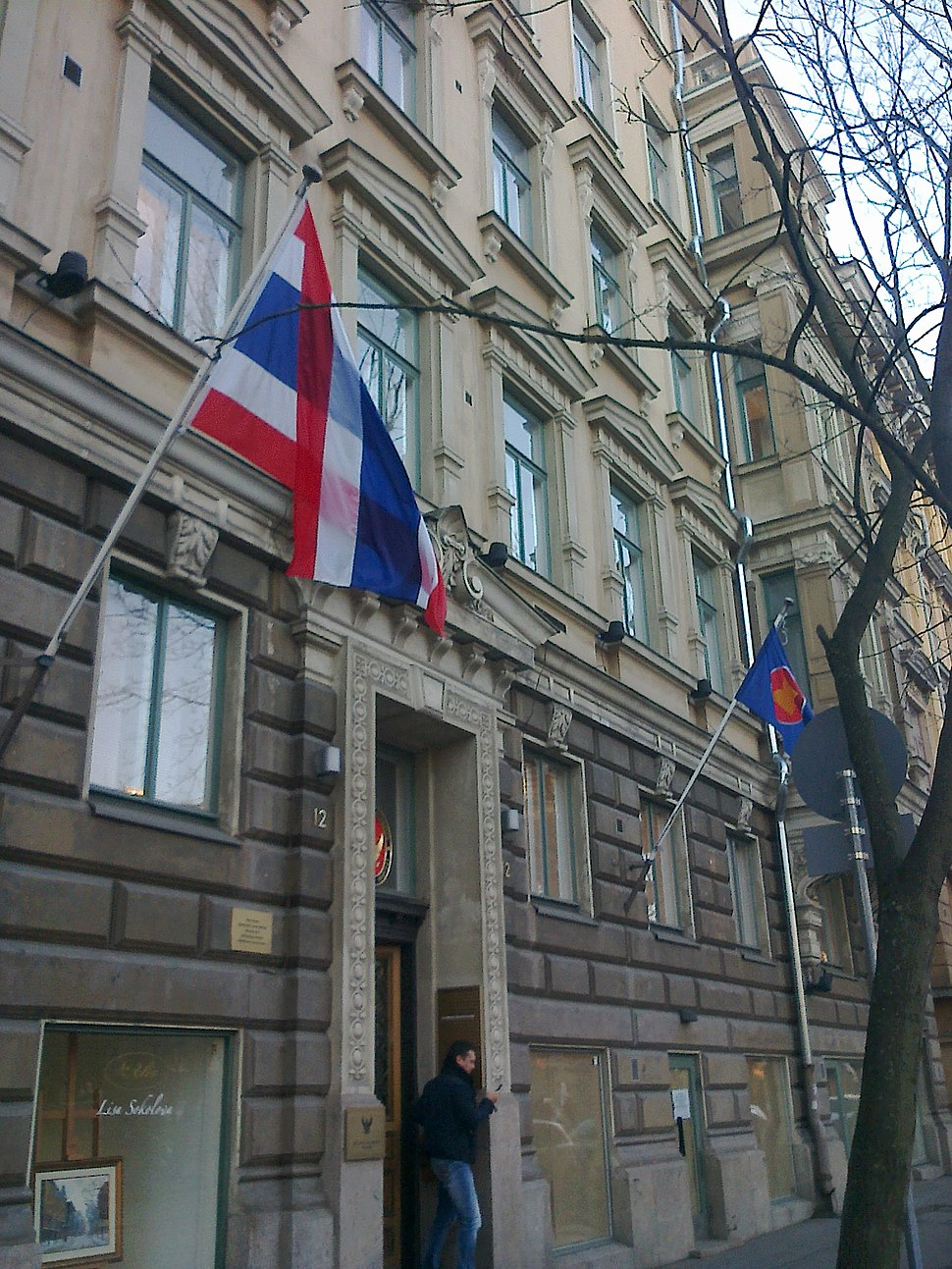 Asean flag flying at Royal Thai Embassy Helsinki