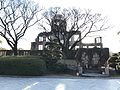 Atomic Bomb Dome and cenotaph.jpg