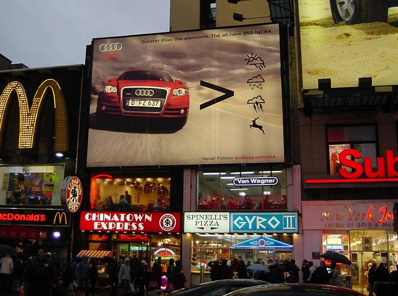 الأمريكية(newyork) (12) 800px-Audi_werbung-NewYork.jpg