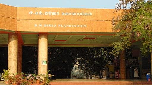 Birla Planetarium in Chennai