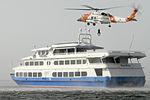 BAY SENTINEL 2006 DVIDS1078708.jpg