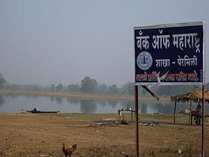 Madia Gond - Board – Bank of Maharashtra, Perimili a Madia Gond village in Bhamragad Taluka