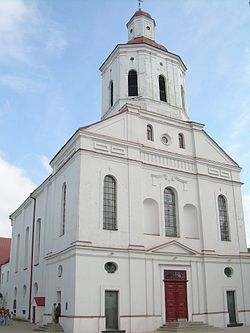 BZN Telsiai church 1 front 2.jpg